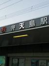 Pa0_0186